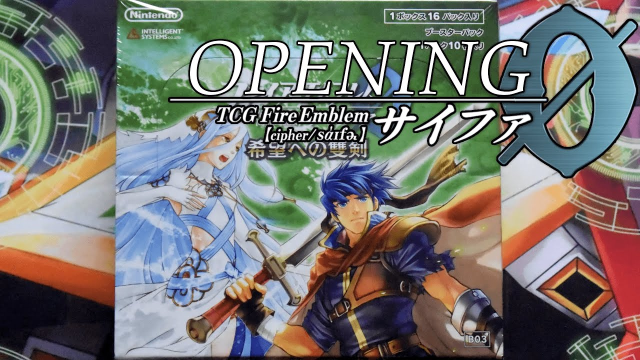 Fire Emblem Cipher: Set 03 (Twin Swords to Hope) Box Opening