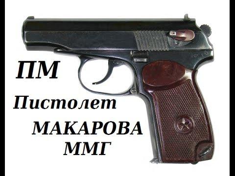 Страйкбольные пистолеты тт ➔ в наличии ✓ 8 моделей ☛ доставка по рф, казахстану. Данный образец с некоторой натяжкой можно назвать « советским. Страйкбольный пистолет тт-33 является образцом короткоствольного.