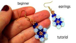 How to make earrings in 5 MINUTES. Cute DIY earrings. Beaded earrings