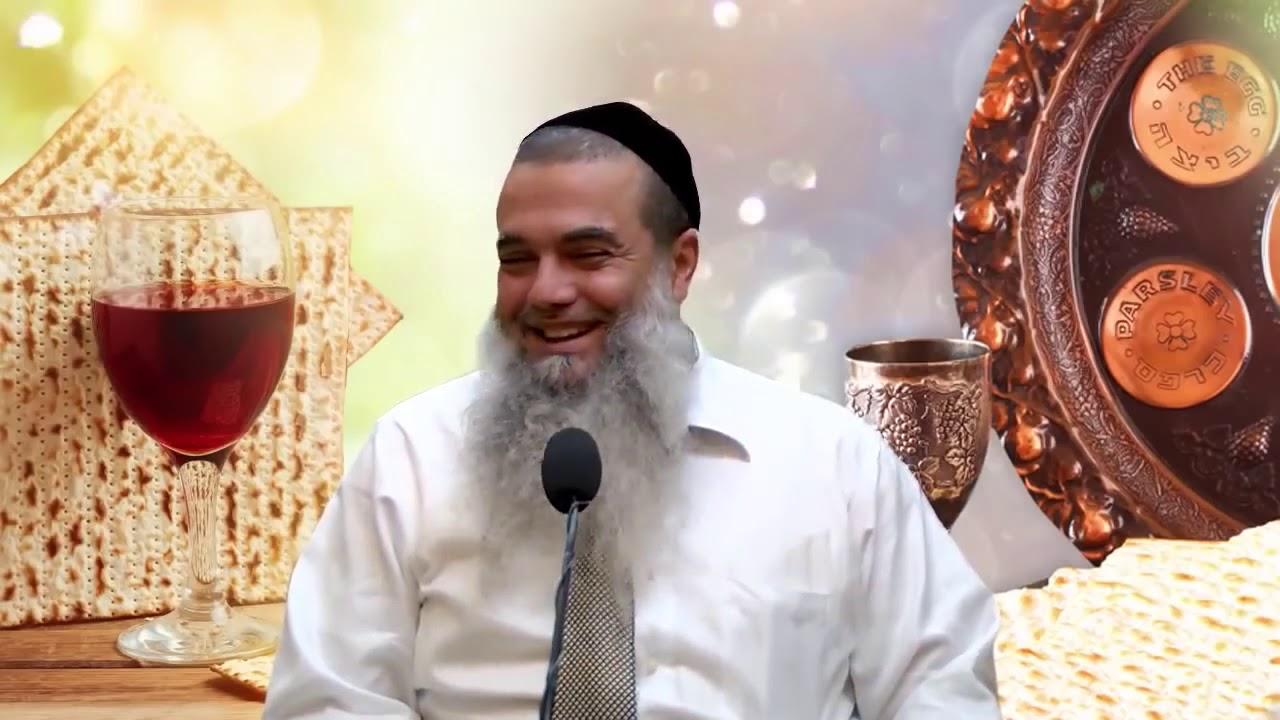"""פסח - בלי עצבים בפסח  - הרב יגאל כהן שליט""""א"""