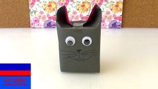 Креативная упаковка подарка аппликация кошка(подпишись на новые видео ;-) http://www.youtube.com/channel/UCJpwGAdcGcn7pI9FRNWIlRA?sub_confirmation=1 кана́л: ..., 2015-12-19T06:00:00.000Z)