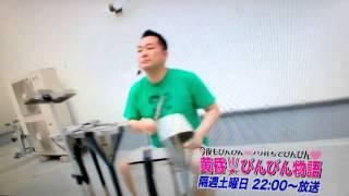 パチテレ「黄昏びんびん物語」番宣その2.