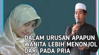 Paling Lucu !!!  Kh Anwar Zahid Terbaru Mei 2017 - Keistimewaan Wanita MP3