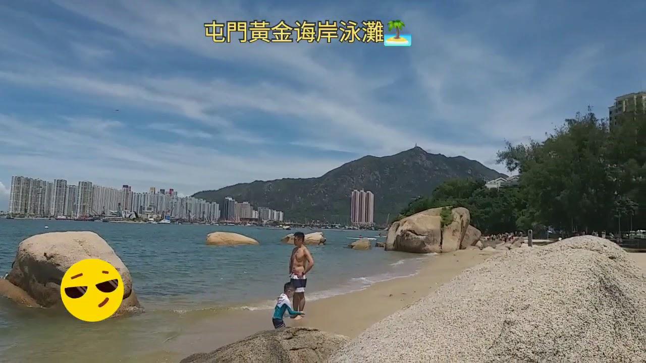 黃金海岸泳灘美景2020/6/19 - YouTube