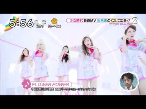 "Girls Generation's Music Video ""Flower Power"""