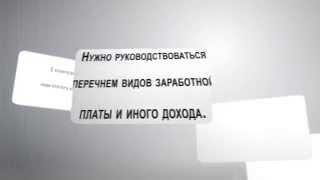 видео Пример начисления алиментов с заработной платы