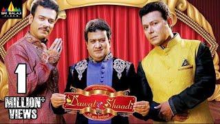 Dawat E Shadi Full Movie   Gullu Dada, Saleem Pheku   Latest Hindi Full Movies   Sri Balaji Video