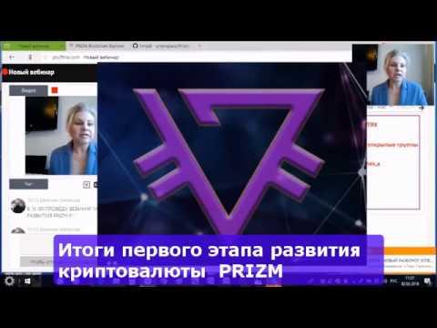 Видео Максим заработок в интернете