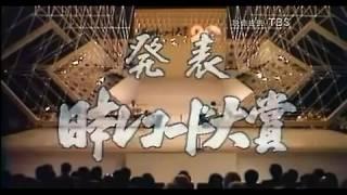 昭和の怪物ヒット歌手「ピンクレディー」誕生からのドキュメント。 スタ...