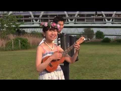 芝生と音 2015 春 - machiko*maui 「HELLO」