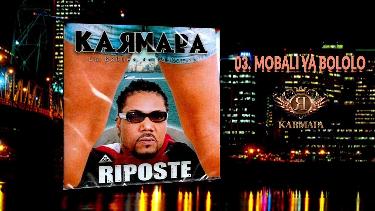 KARMAPA CALIGULA MP3 TÉLÉCHARGER