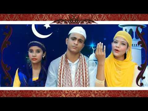 Monorai | New Assamese Zikir | 2018
