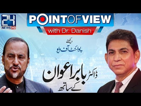 Exclusive talk with Babar Awan | Point of View | 29 November 2017 | 24 News HD