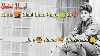Veham Roshan Prince Punjabi Song Sad Whatsapp Status