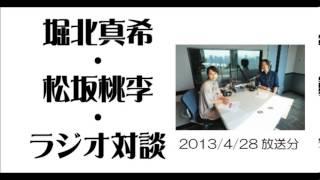 二人が共演したドラマ「梅ちゃん先生」のプロデューサー岩谷可奈子さん...