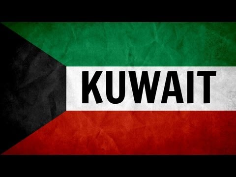 ♫ Kuwait National Anthem ♫