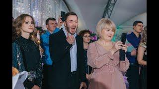 Ведущий на свадьбу в Самаре Дмитрий Фокс (Видео со свадьбы 02.02.2019)
