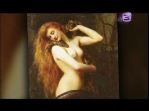 Пробелы в библии. Лилит - первая жена Адама.