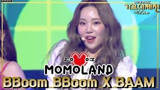 [HOT] MOMOLAND BBoom BBoom X BAAM  - , 모모랜드 -  BBoom BBoom X BAAM