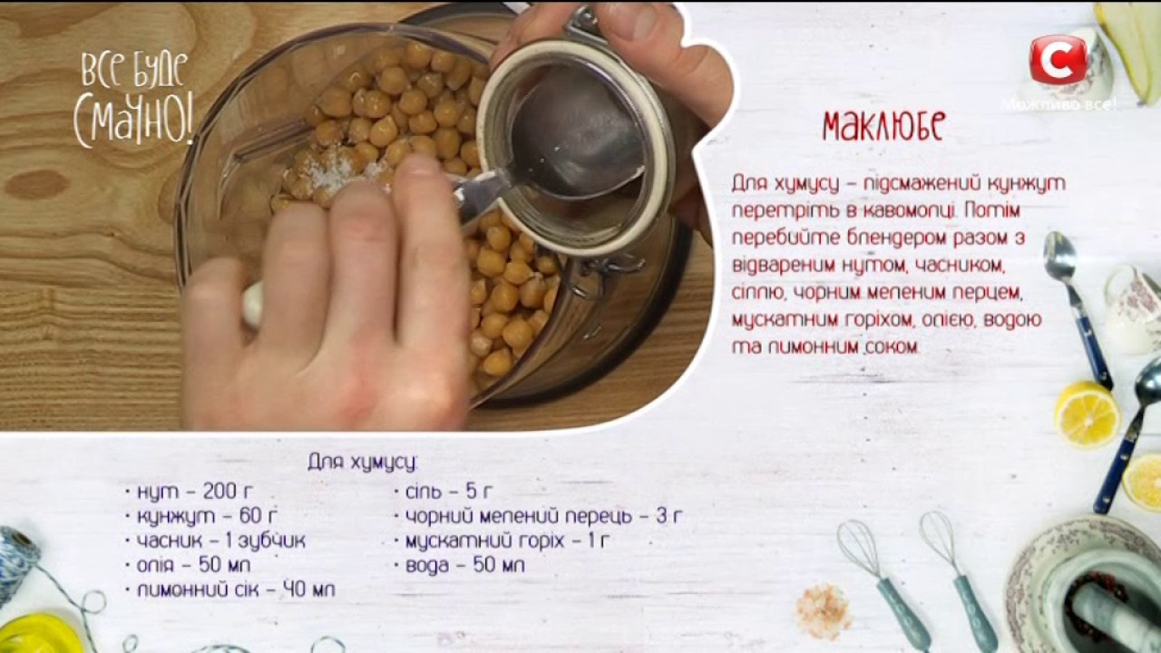 бесбармақ из свинины рецепт с фото