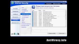 Видео обзор PC Tools Internet Security 2011  Final