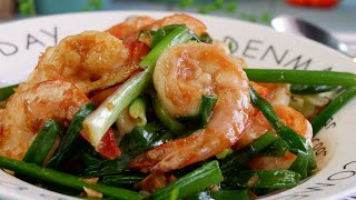 5-min Quick u0026 Easy Stir Fry Shrimp w/ Ginger u0026 Spring Onion 速炒姜葱虾 Chinese Stir Fry Prawn Recipe