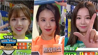 Who is SLOWEST runner? TWICE, GFRIEND, EXID  [2016 Idol Star Athletics Championships - Chuseok]