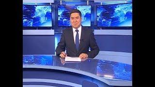 Вести Бурятия. 15-40 Эфир от 06.09.2018