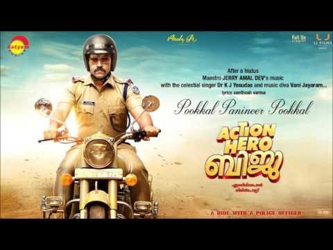 Pookkal PanineerFilm Action Hero BijuK J YesudasVani Jayaram