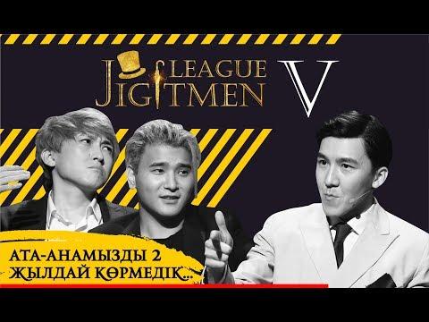 Q-pop атасы кім? Black Dial туралы – EQ тобы. League JIGITMEN |Vol. 5| Лига Джигитмен|