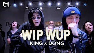 Download Lagu WIP WUP (วิบวับ) - [พี่คิง x ครูโด่ง] - 💎เพชรผมวิบๆๆๆๆ - ท่าเต้นแบบเต็มๆ WIP WUP Challenge mp3