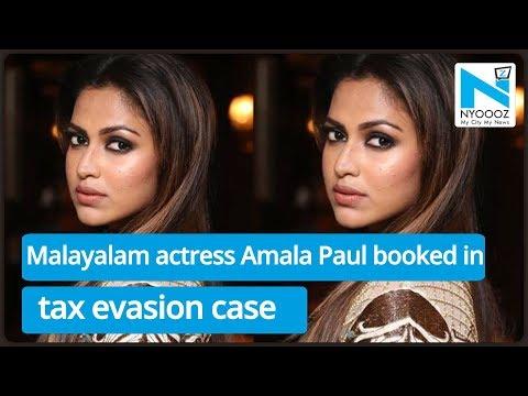 Malayalam Actress Amala Paul Arrested In Tax Evasion Case | NYOOOZ TV