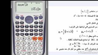 294f80d59223c جميع إستخدامات الآلة الحاسبة casio الغير مبرمجة ...