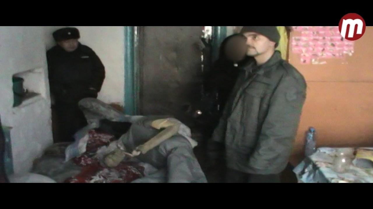Порно бомжи словили проститутку очках голые