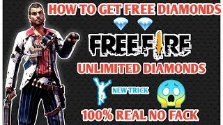 HOW TO GET FREE DIAMONDS IN FREE FIRE GAME || HOW TO GET FREE EMOTE IN FREE FIRE GAME 100% REAL