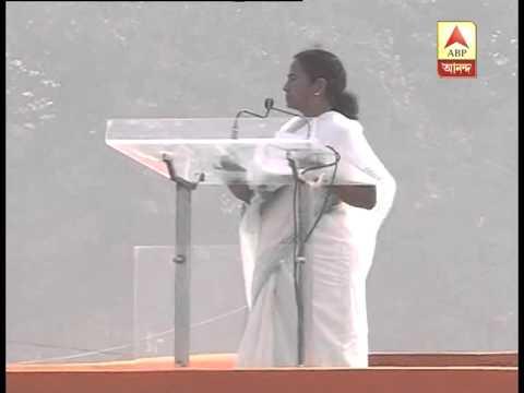 Mamata Banerjee expresses anguish over cbi report on Nandigram firing incident.