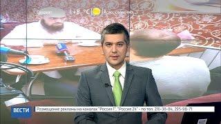 Вести-24. Башкортостан 07.04.17 22:00