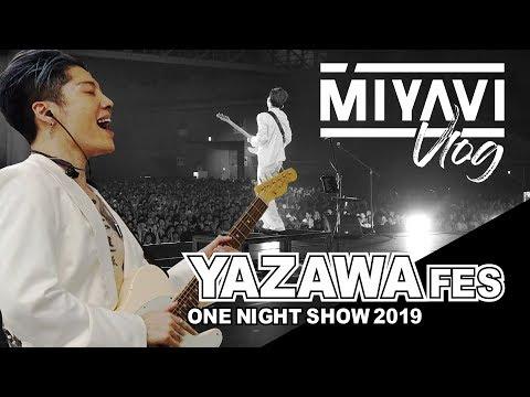"""MIYAVI Vlog """"矢沢永吉さん主催フェス ONE NIGHT SHOW 2019""""バックステージ!!"""
