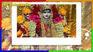 Download Harshidhi maa veda laai laai. Jalnara jalta rahya