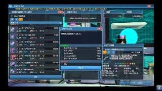 PSO2 PS4 特殊能力付 ユニット アストラ 、マナ、アクスMAX、オルレジ、グレーススタミナ