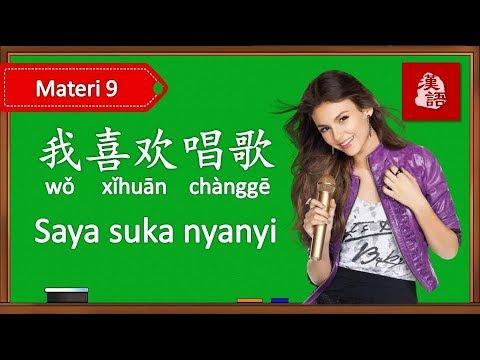 Materi 9: Tanya Hobi Seseorang - Belajar Bahasa Mandarin Conversation Dasar 1