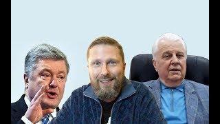 Для Порошенко президентство - бизнес.