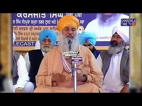 Sant Baba Joga Singh Ji | Hola Mohalla | Dera Sant Nishchal Singh Ji | Yamuna Nagar | 1 Mar 2018
