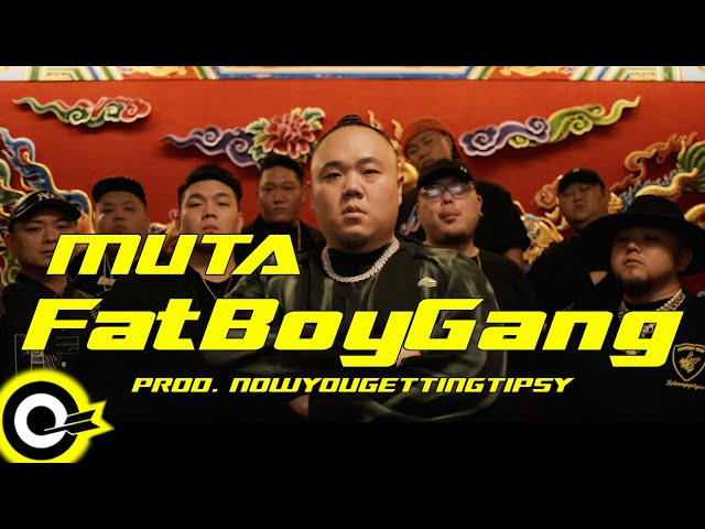 大淵MUTA【FatBoyGang】Official Music Video
