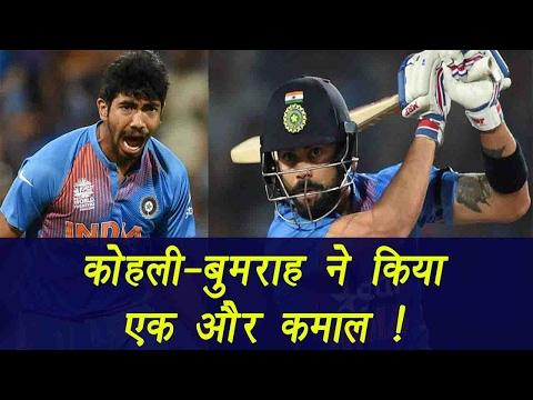 Virat Kohli on TOP in ICC Ranking; India climb to 2nd spot   वनइंडिया हिंदी