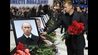 Путин умер (информационно)