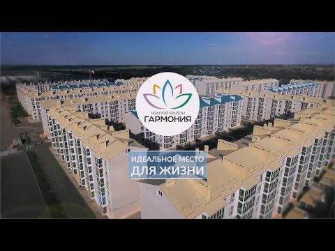 знакомство ставропольский край г кисловодск