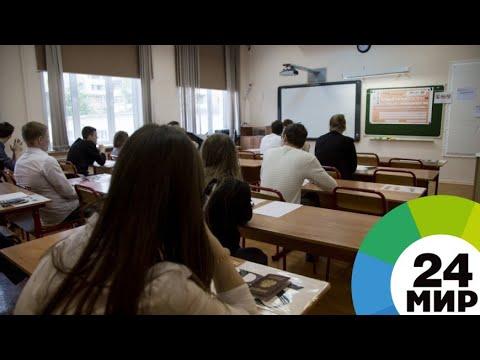 Скандал с чернилами на ЕГЭ в Астрахани завершился проверками - МИР 24