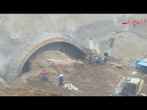 Cpec abbottabad tunnel the project of china pakistan 2KM long Tunnel