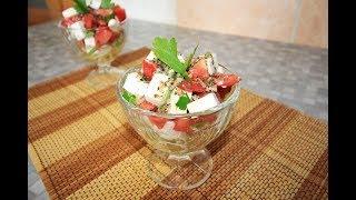 Салат из помидоров с сыром фетакса